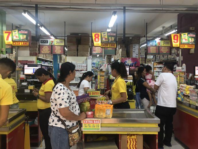 ビガンのスーパーマーケット