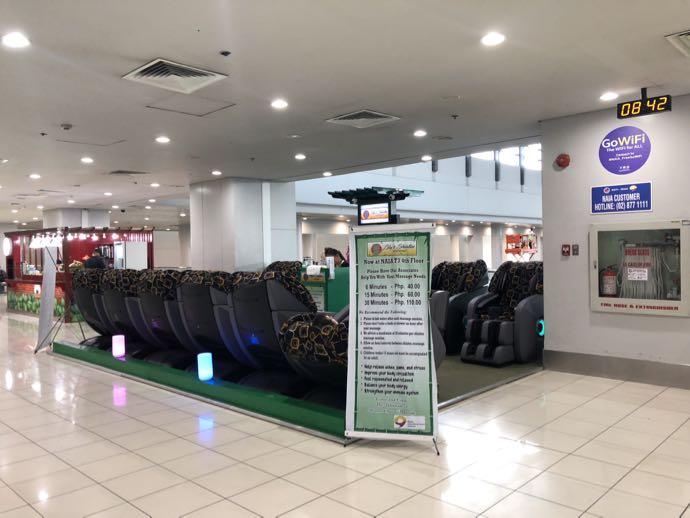 ニノイ・アキノ空港のマッサージチェア