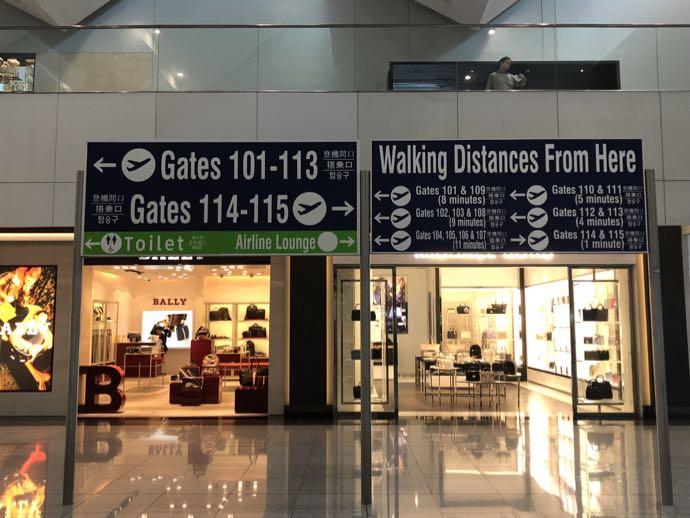 マニラ・ニノイ・アキノ国際空港 保安検査後の看板