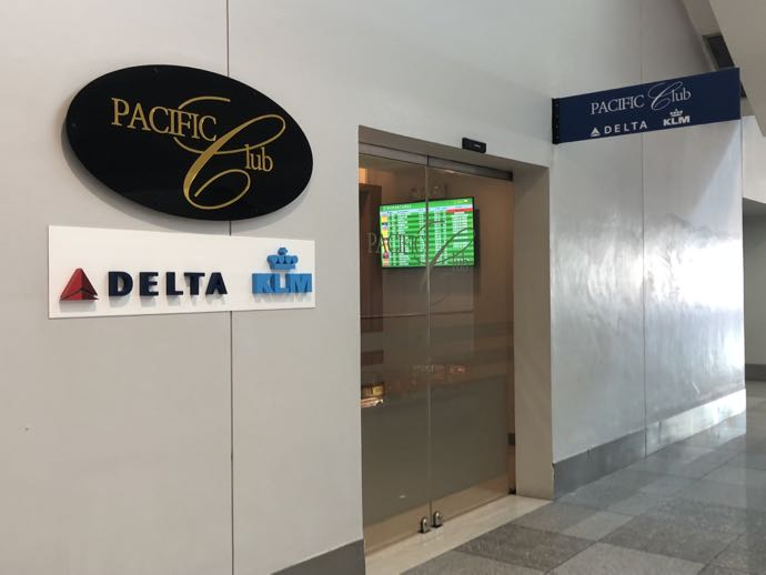 マニラ・ニノイ・アキノ国際空港 PACIFIC CLUB LOUNGEの入り口