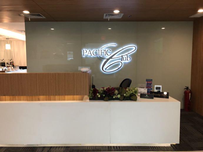 マニラ・ニノイ・アキノ国際空港 PACIFIC CLUB LOUNGEの受付