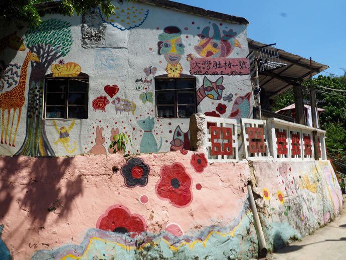 ラマ島のウォールアート