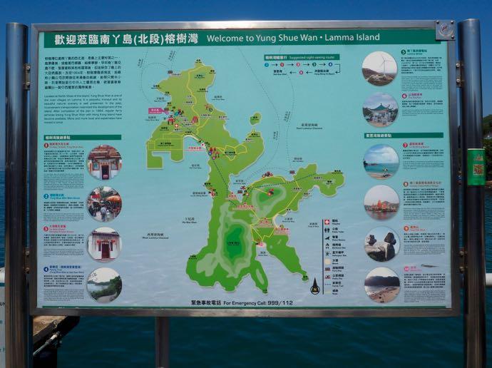 ラマ島のトレイル地図