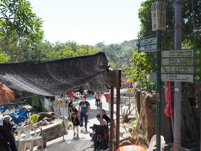 索罟湾の近くの村