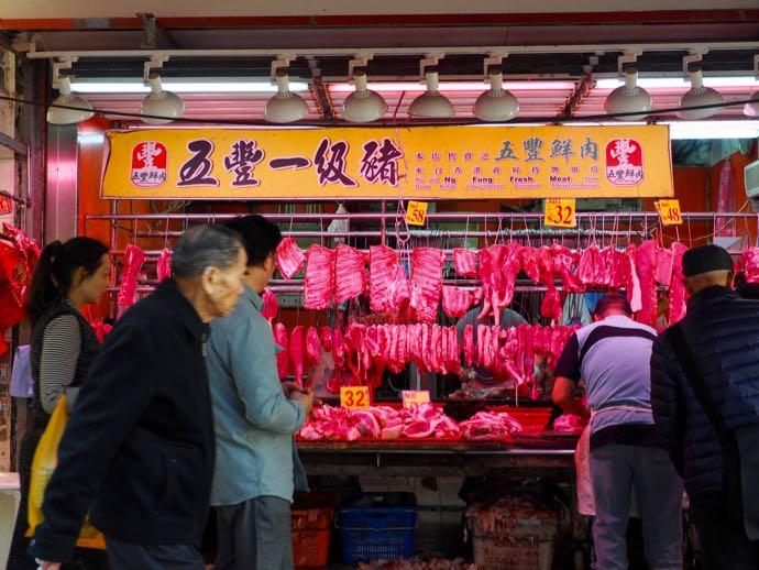 春秧街マーケットの肉屋