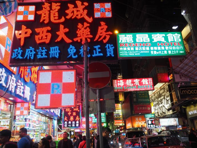 香港の派手なネオン看板