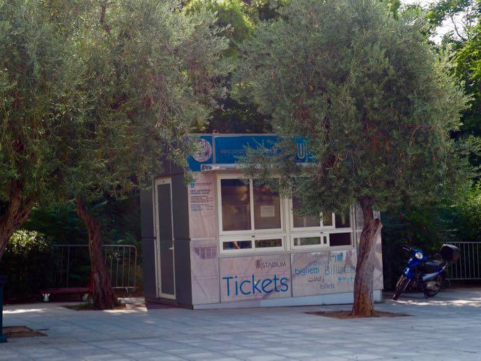 パナティナイコ・スタジアムのチケット売り場