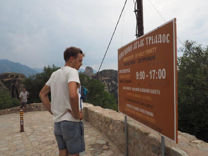 アギア・トリアダ修道院への入り口