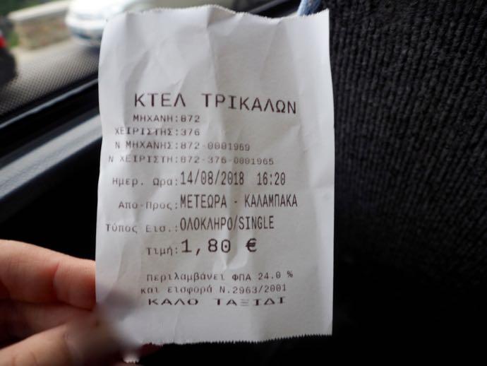 メテオラバスの乗車券