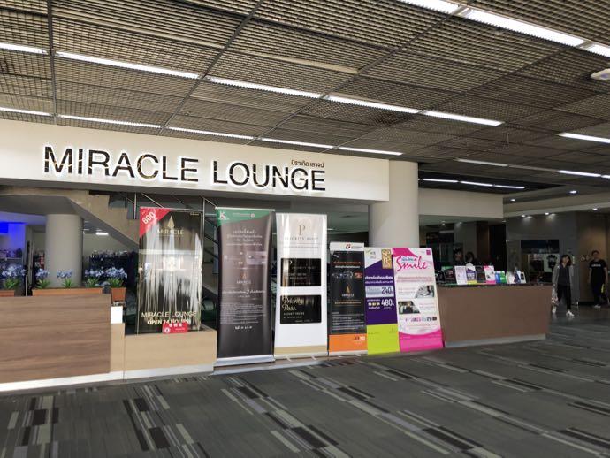 バンコク・ドンムアン国際空港 Miracle Lounge2の受付