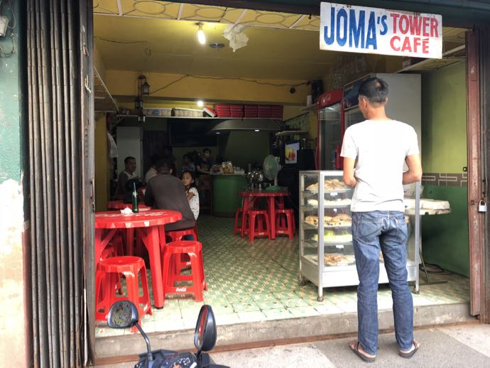 JOMA's TOWER CAFE