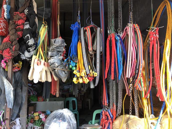 売られている紐