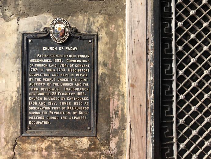 サン・オウガスチン教会(パオアイ教会)の説明碑文