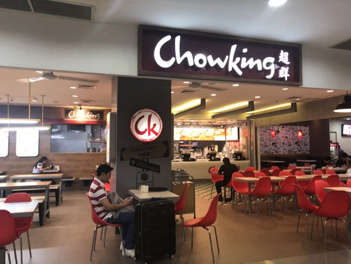 Chowkingの店内