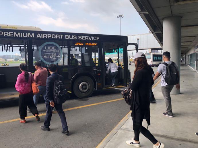 ターミナル間シャトルバス