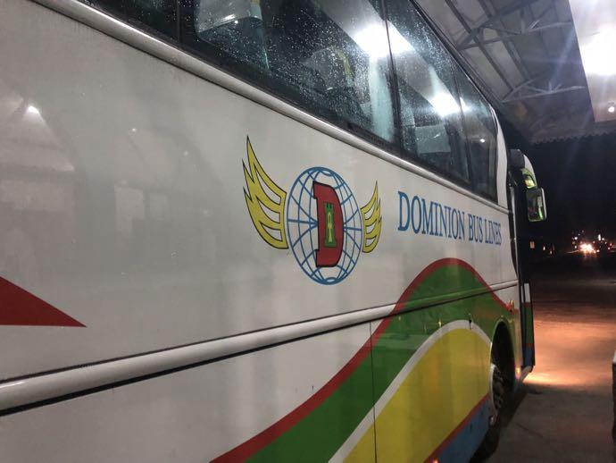 ドミニオン・バスの車体