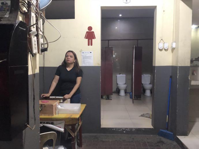 トイレは有料