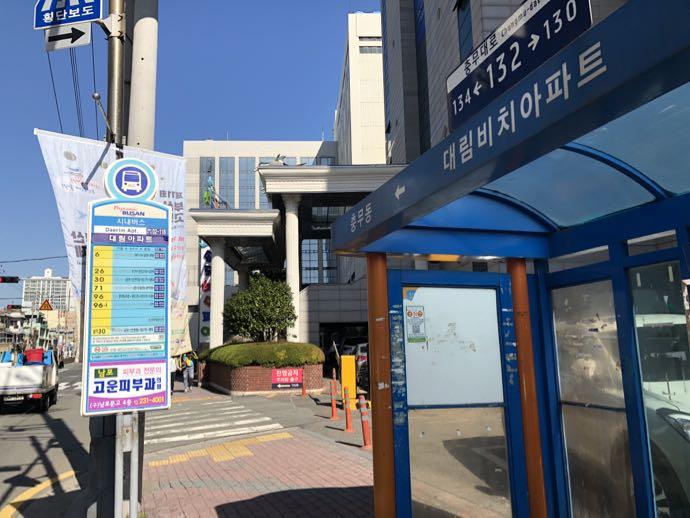 松島ペスピアのバス停