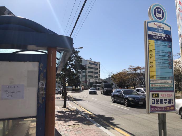 松島ペスピアから南浦洞方面へのバス停