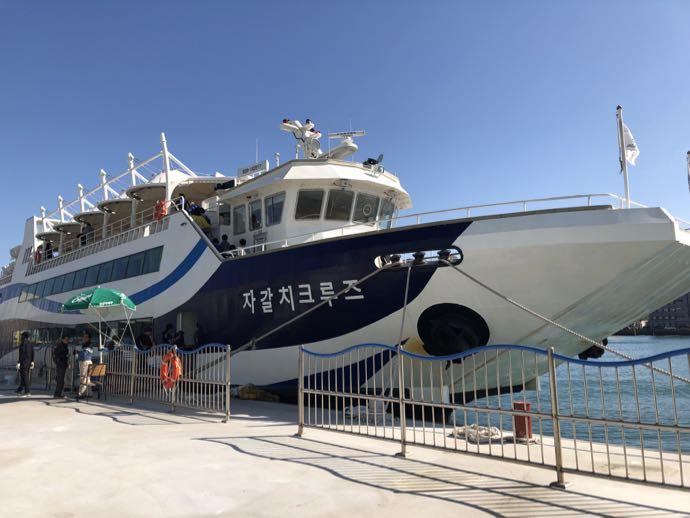 チャガルチクルーズの豪華船