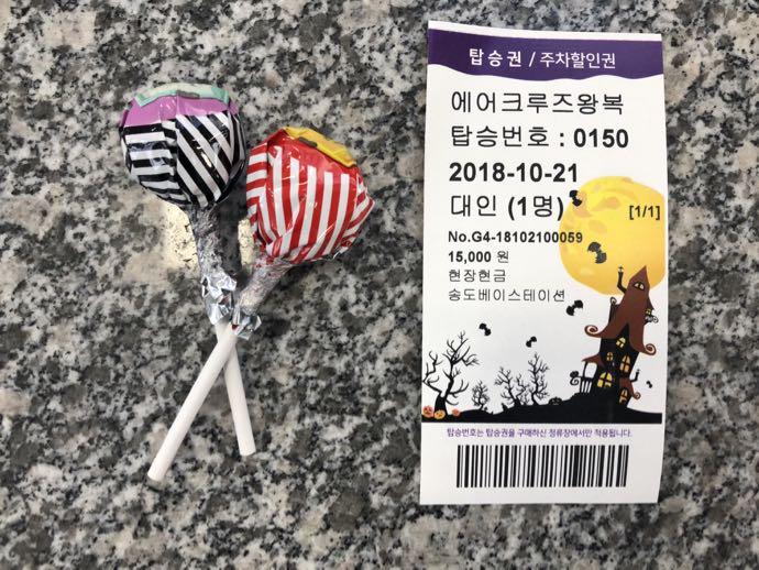 松島海上クルーズのチケットとおまけのキャンディ