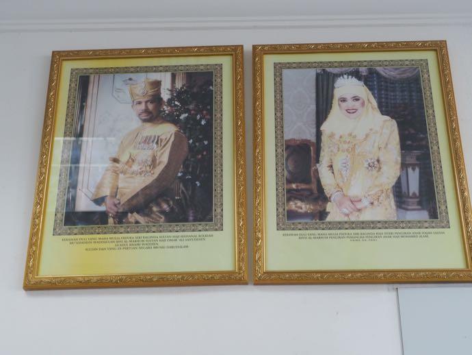 ブルネイ王室の写真