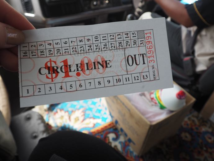 01バスの乗車券