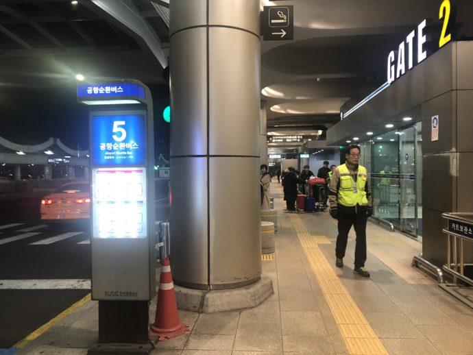 金浦国際空港のバスターミナル
