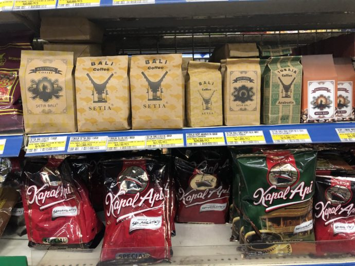 スーパーのコーヒーコーナー