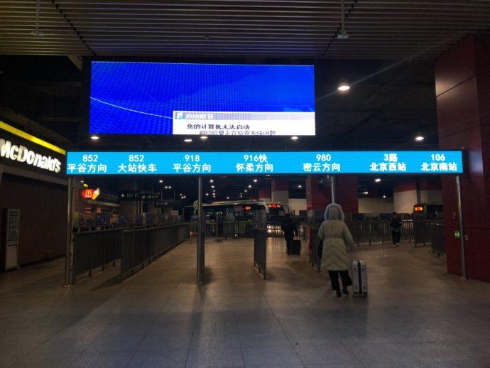 東直門枢紐バスターミナル入り口