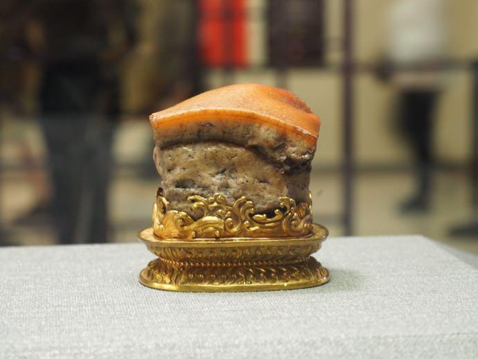 故宮博物院の「肉形石」