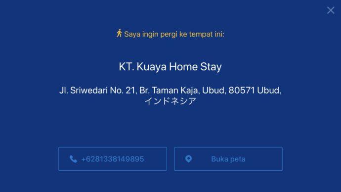 Booking.comの現地語表示画面