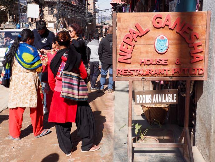 ネパールガネーシャの看板