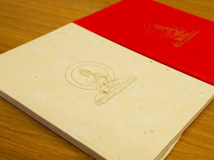 ブッダ柄のノート