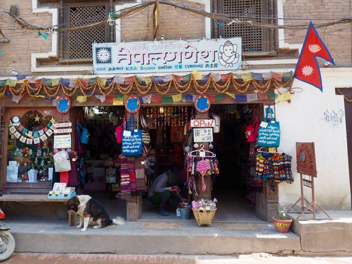ネパールガネーシャの外観