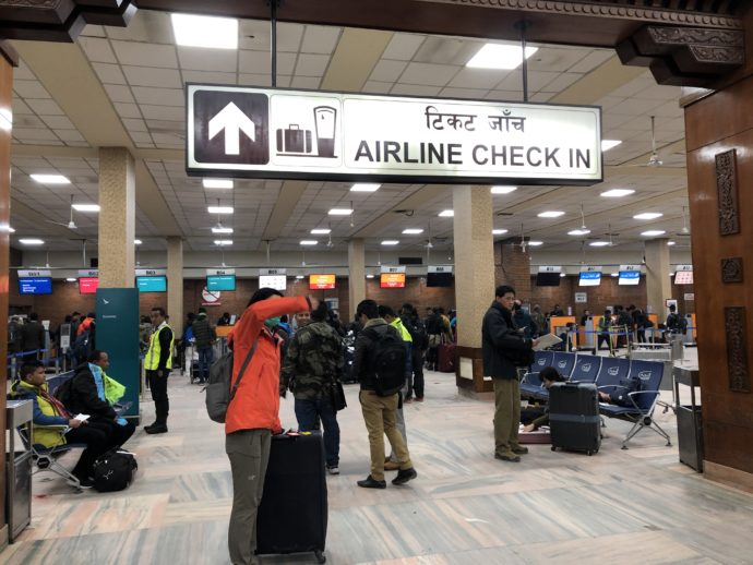 カトマンズのトリブバン国際空港