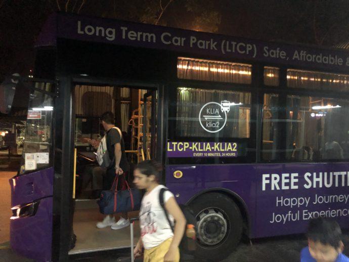 KLIAターミナル移動のシャトルバス