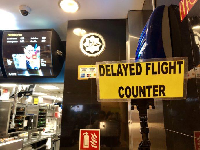 フライト遅延時専用カウンター