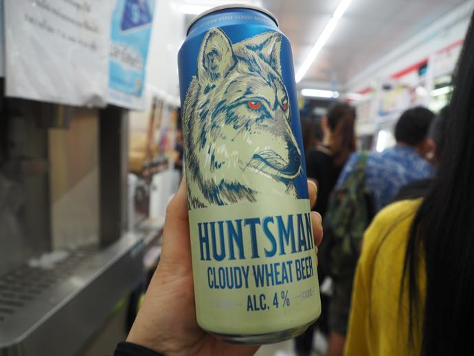 HUNTSMAN CLOUDY BEER
