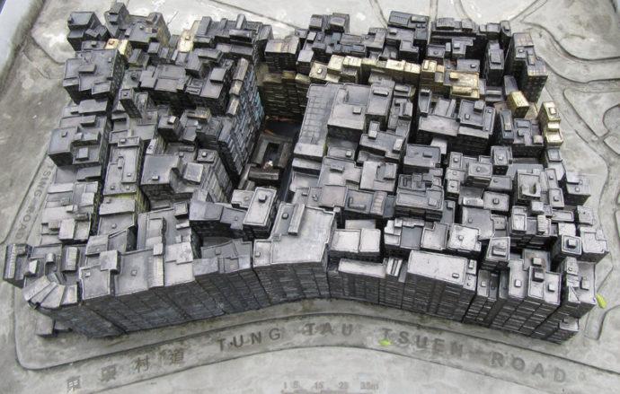 九龍城砦の模型