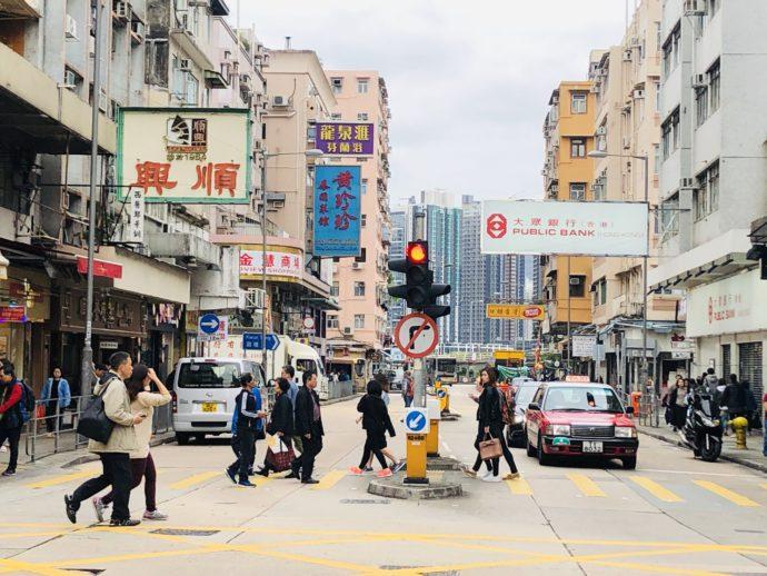 九龍城のメインストリート