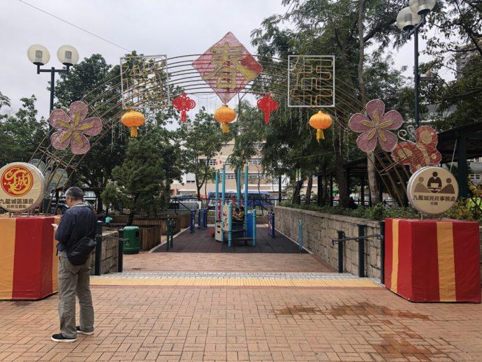 海心公園の入り口
