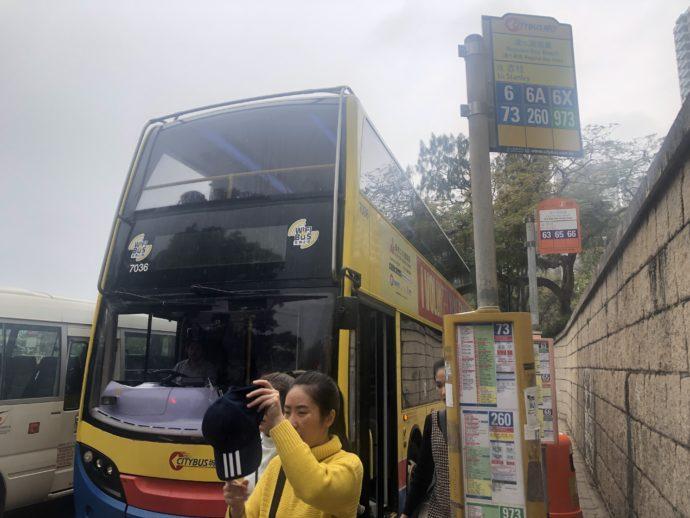 淺水湾海灘のバス停