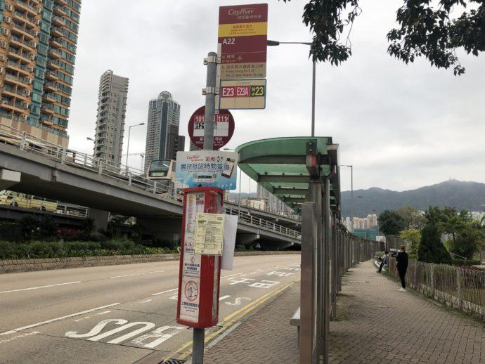 九龍城から空港行きのバス停