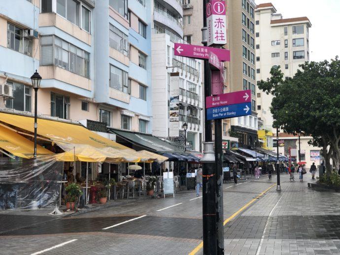レストランが並ぶ赤柱