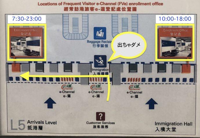 e-channe登録オフィスの地図