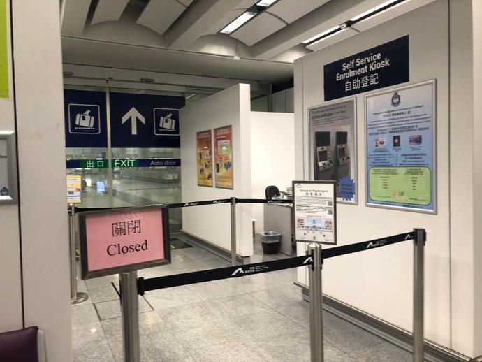 入国審査待ちゼロの香港国際空港