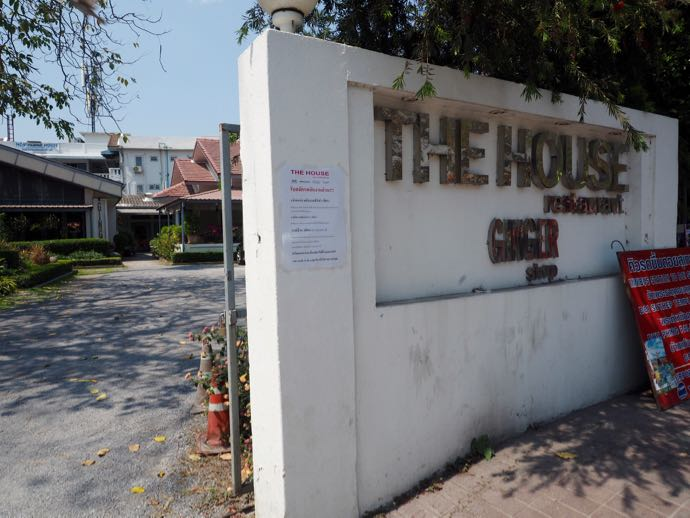 THE HOUSEの入り口