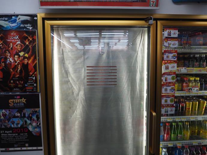 シートで覆われたビール冷蔵庫