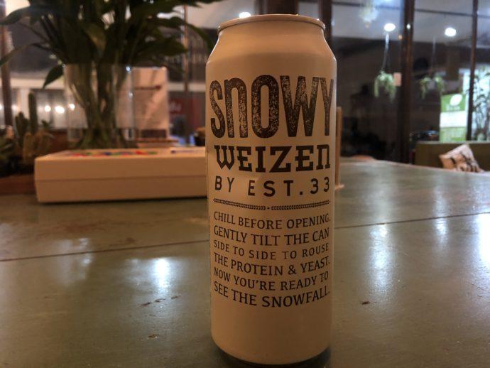 Weizen Beerの裏ラベル